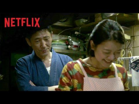 lyteCache.php?origThumbUrl=https%3A%2F%2Fi.ytimg.com%2Fvi%2FOCGDVHjPX0c%2F0 5 drama pour les passionnés de cuisine japonaise !