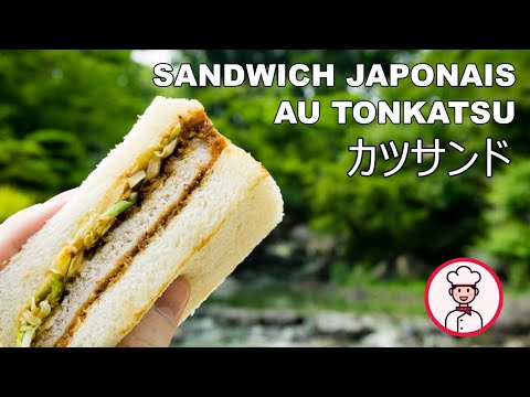 Sandwich japonais au porc pané - Katsu Sando - カツサンド