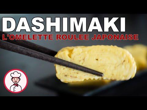 lyteCache.php?origThumbUrl=https%3A%2F%2Fi.ytimg.com%2Fvi%2Fkp8 q0GG6PM%2F0 Dashimaki - L'omelette roulée japonaise - Tamagoyaki