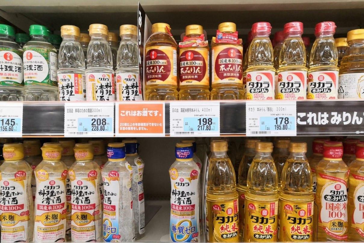 Ingrédients japonais : Le mirin