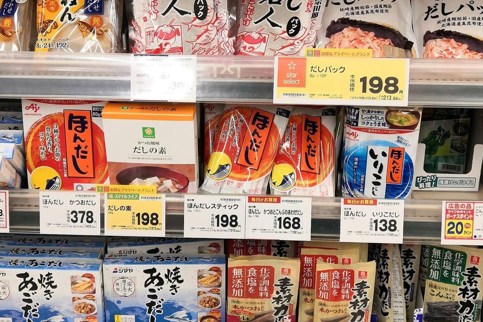 Ingrédients japonais : le dashi