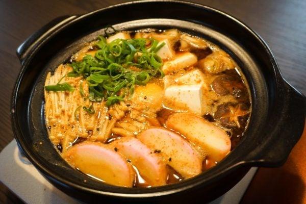 Udon au miso rouge poulet et légumes – Miso Nikomi Udon