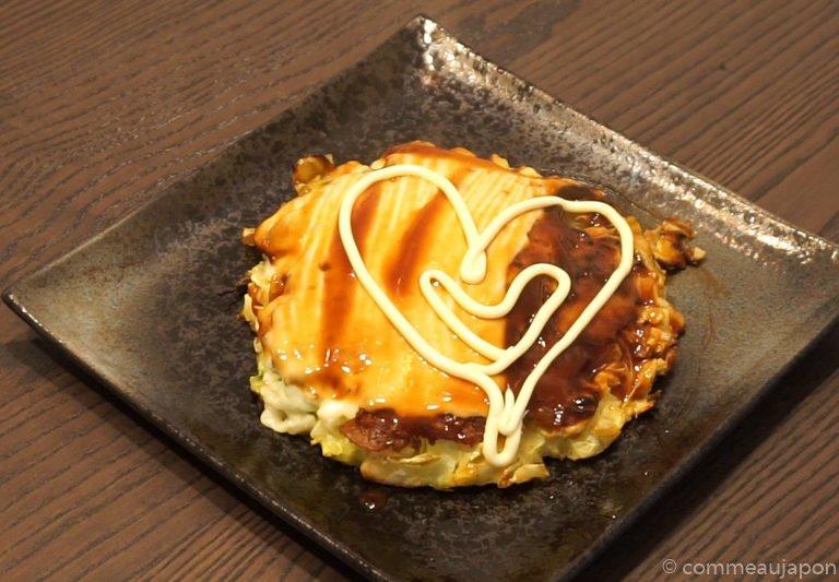 okonomiyaki 2.7.5 2.6.1 Okonomiyaki - お好み焼き