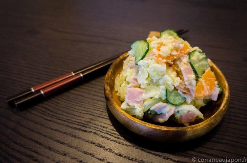 Salade de pommes de terre - ポテトサラダ