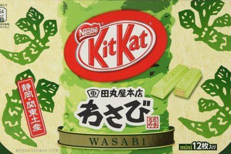 Kit kat au Wasabi