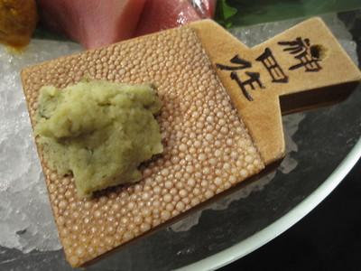 Wasabi frais râpé