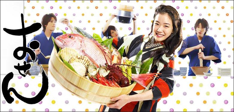 Osen 5 drama pour les passionnés de cuisine japonaise !