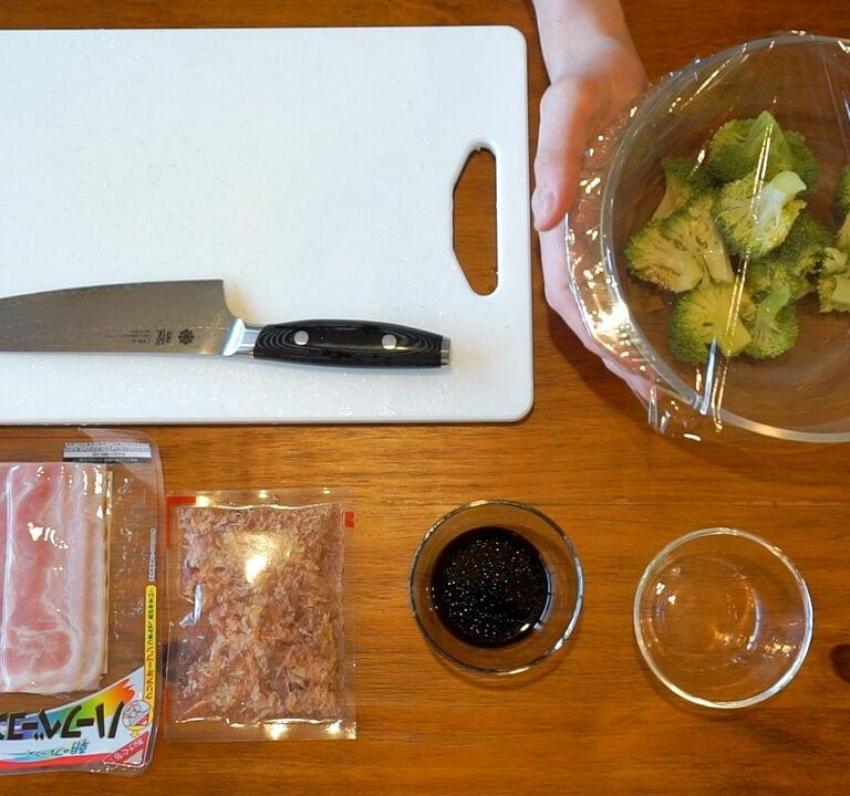 Untitled 1.4.1 Salade de brocoli, jambon et bonite séchée