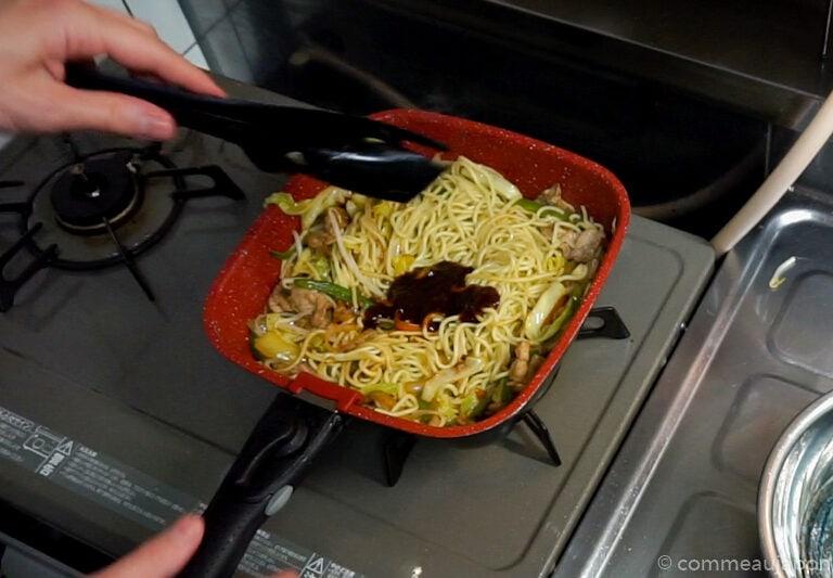 Untitled 1.48.1 Yakisoba - Nouilles japonaises sautées au porc et légumes - 焼きそば