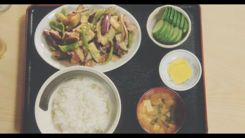 samurai gourmet plat ep1 Sauté de porc, aubergines et poivrons verts sauce miso piquante