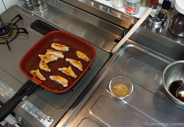 tebasaki 1.4.1 Tebasaki - Ailes de poulet sauce soja caramélisée et graines de sésame