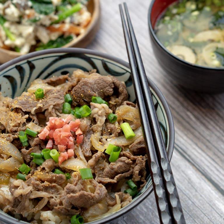 Gyudon- Bol de riz et boeuf – 牛丼
