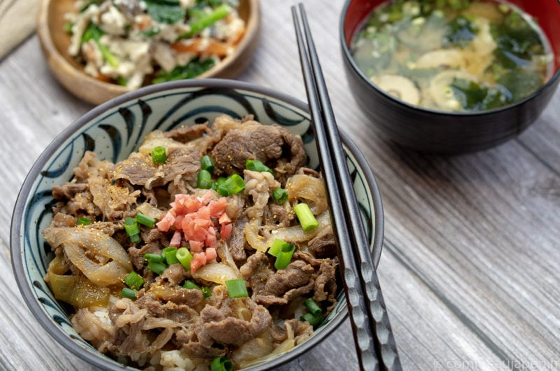 Gyudon- Bol de riz et boeuf - 牛丼