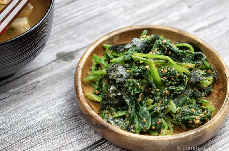 hourenso gomaae 1 of 3 Salade d'épinards au sésame - Hōrenso gomaae