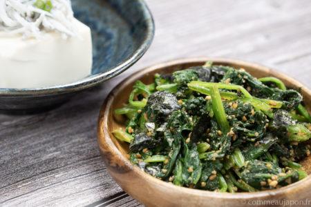 Salade d'épinards au sésame – Hōrenso gomaae