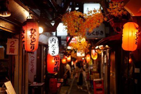 avenue d'isakaya à Tokyo